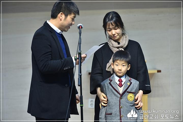 19-0302정암학교입학식34.JPG