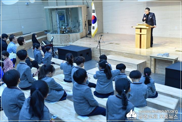 19-0302정암학교입학식21.JPG