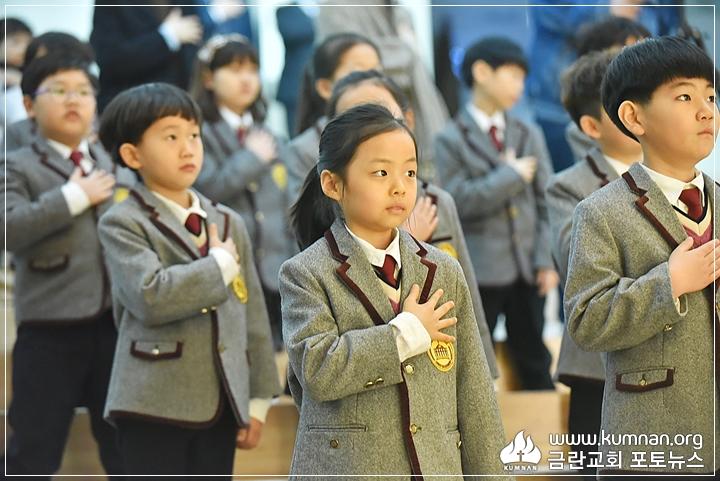 19-0302정암학교입학식6.JPG