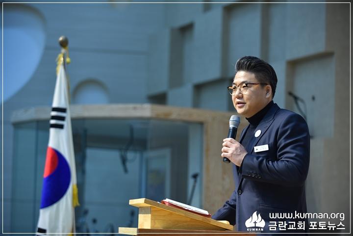 19-0302정암학교입학식11.JPG