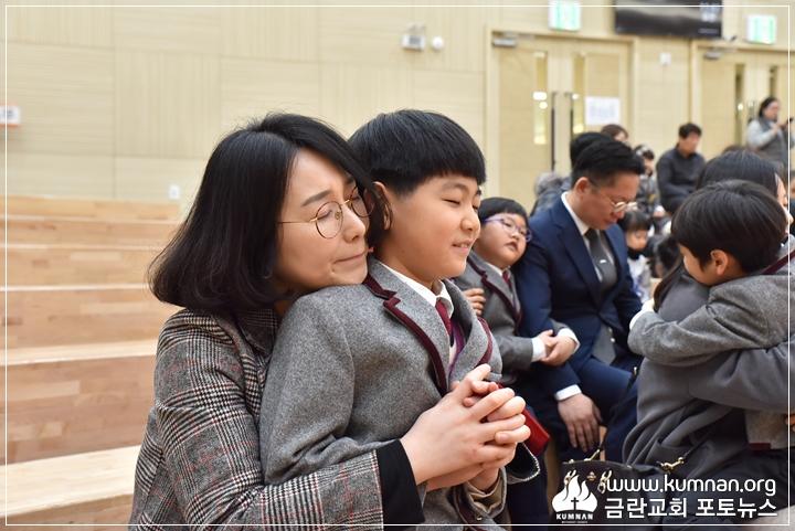 19-0302정암학교입학식57.JPG