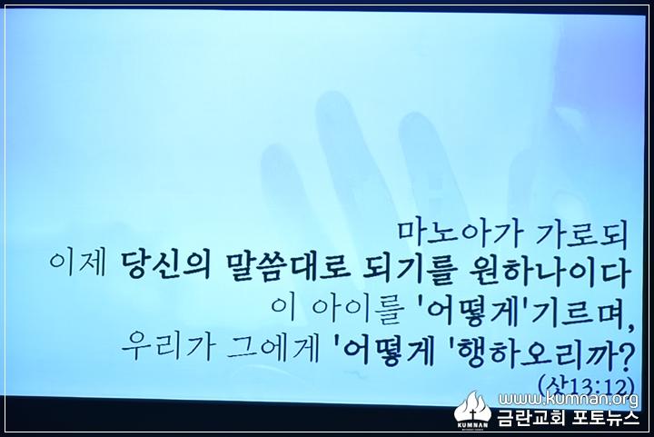 19-0302정암학교입학식30.JPG