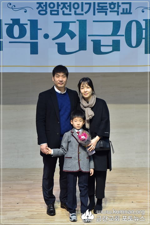 19-0302정암학교입학식78.JPG