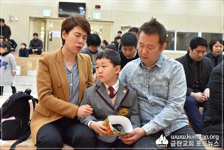 19-0302정암학교입학식67.JPG