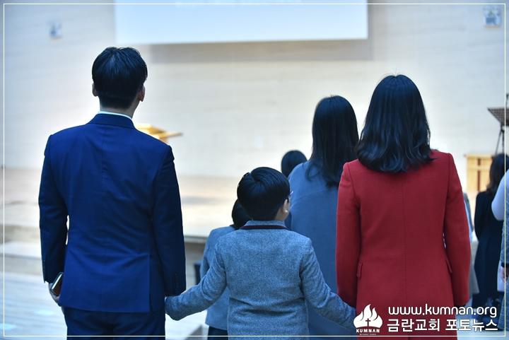 19-0302정암학교입학식72.JPG