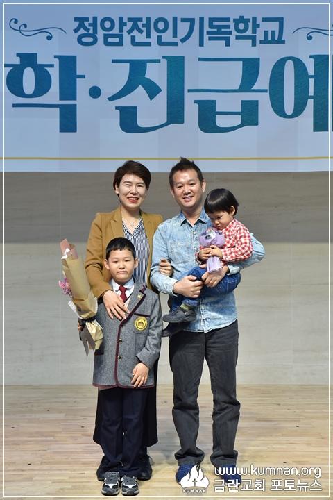 19-0302정암학교입학식79.JPG