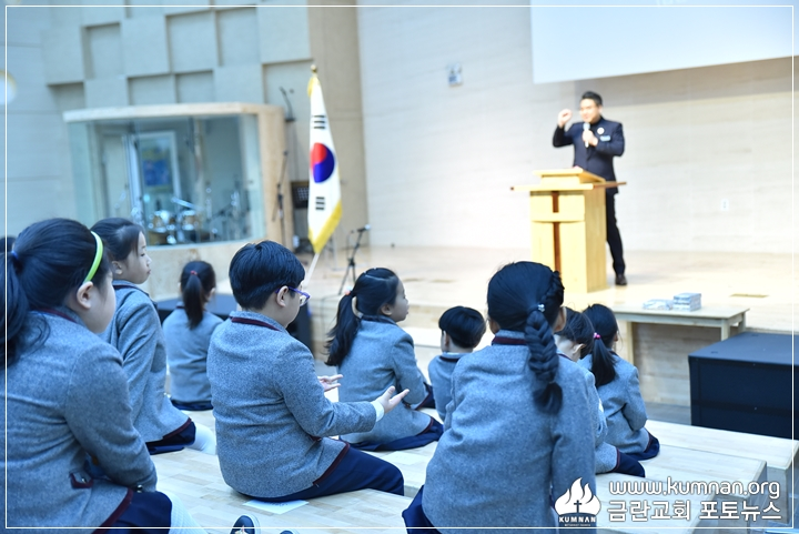 19-0302정암학교입학식20.JPG