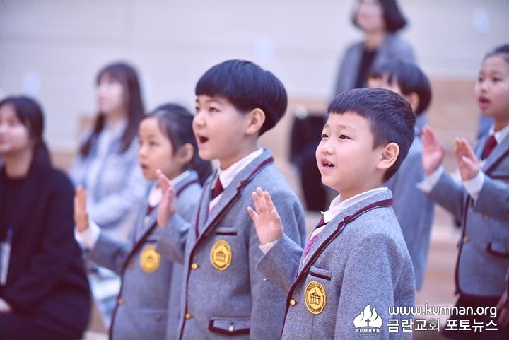 19-0302정암학교입학식50.JPG
