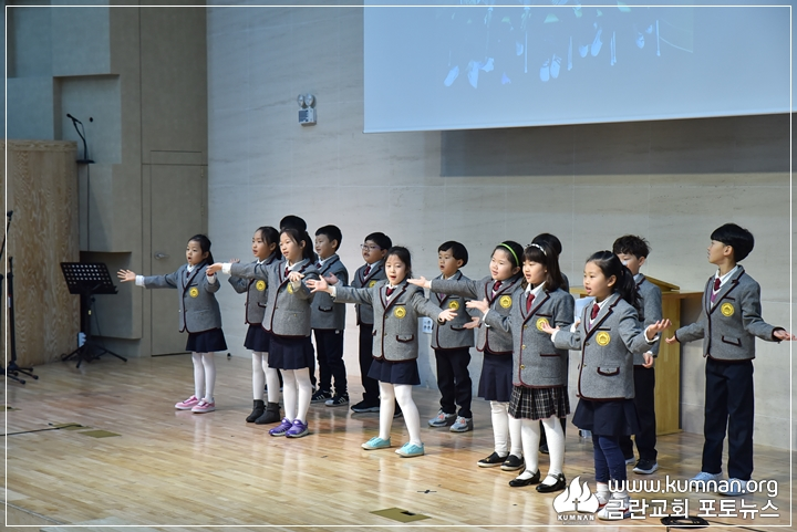 19-0302정암학교입학식55.JPG