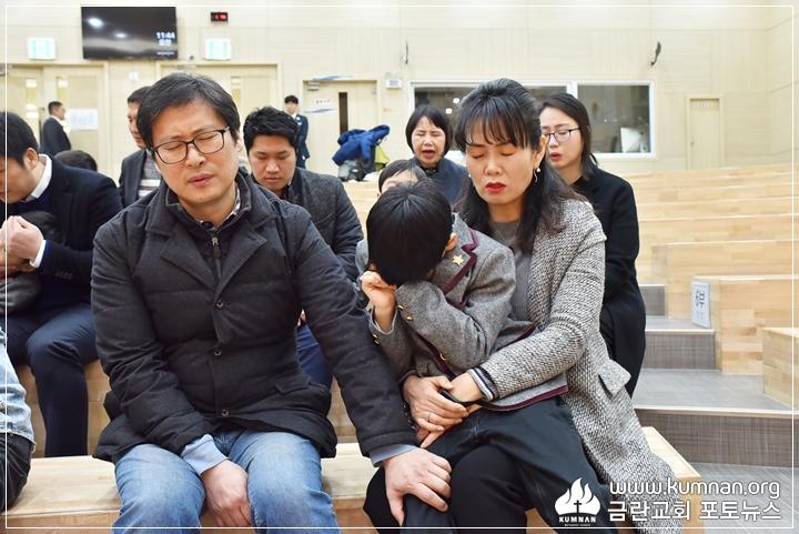 19-0302정암학교입학식68.JPG