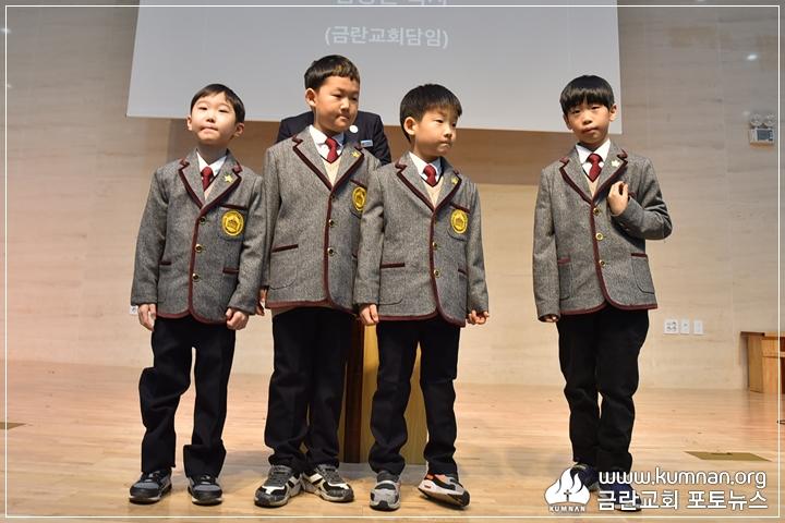 19-0302정암학교입학식26.JPG