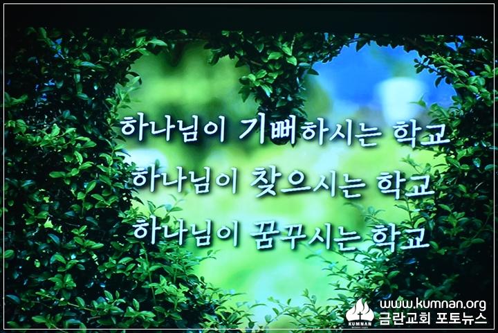 19-0302정암학교입학식32.JPG