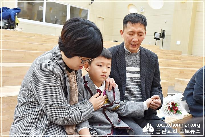 19-0302정암학교입학식65.JPG