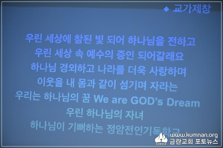 19-0302정암학교입학식73.JPG