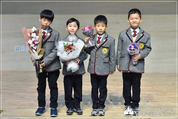 19-0302정암학교입학식75.JPG
