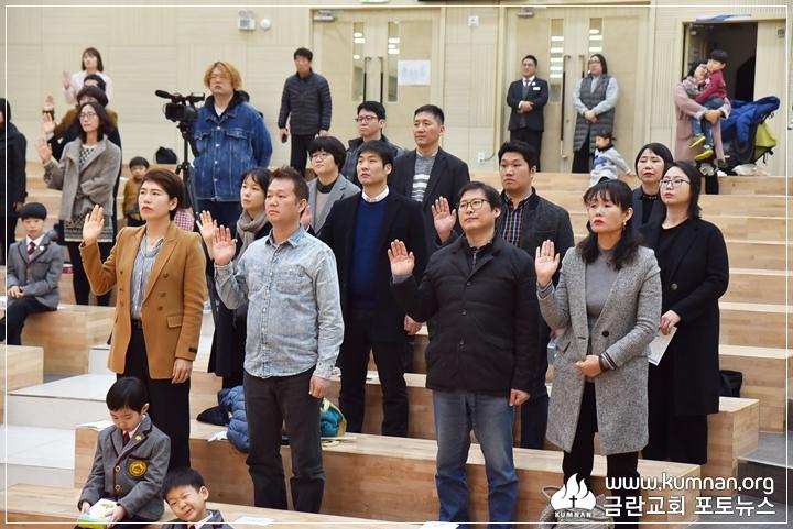 19-0302정암학교입학식48.JPG