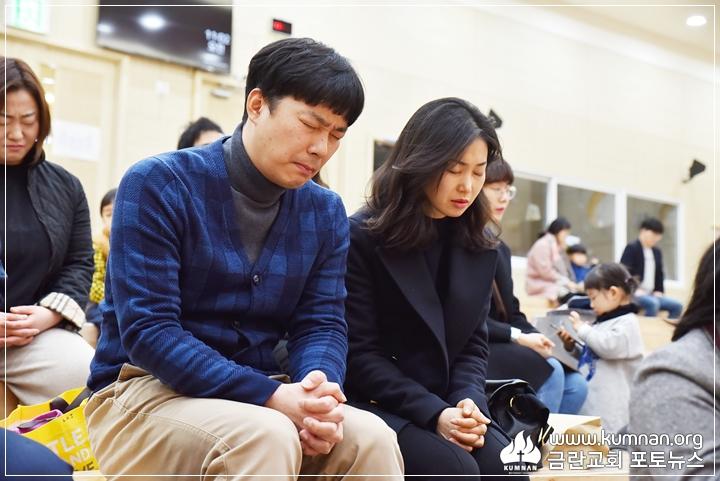 19-0302정암학교입학식23.JPG
