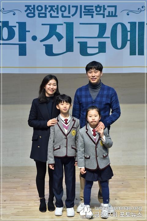 19-0302정암학교입학식81.JPG