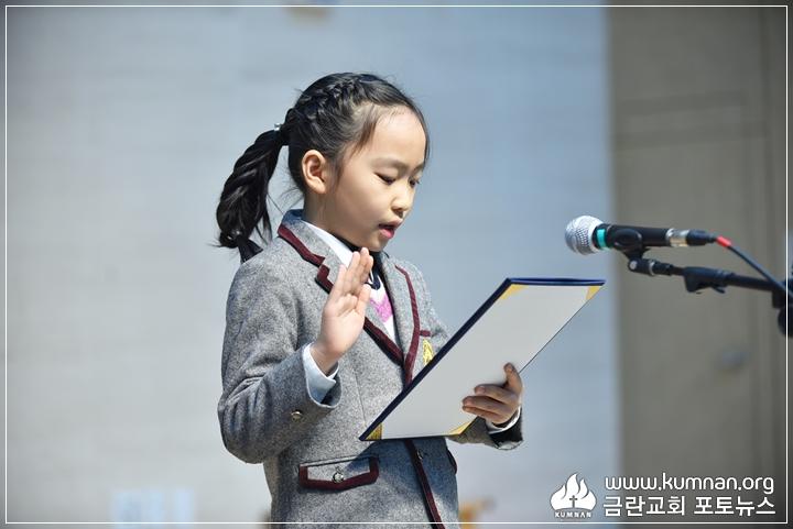 19-0302정암학교입학식49.JPG