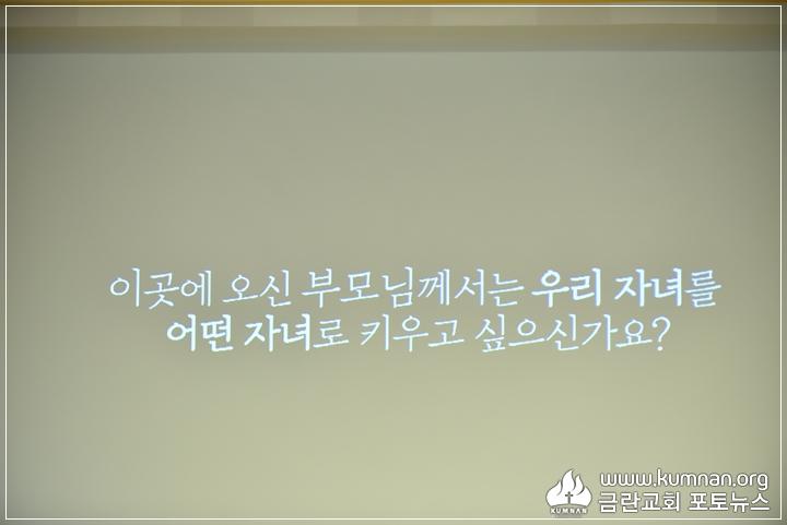 19-0302정암학교입학식29.JPG