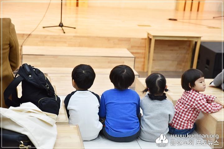 19-0302정암학교입학식37.JPG