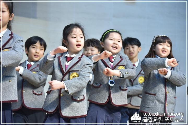 19-0302정암학교입학식53.JPG