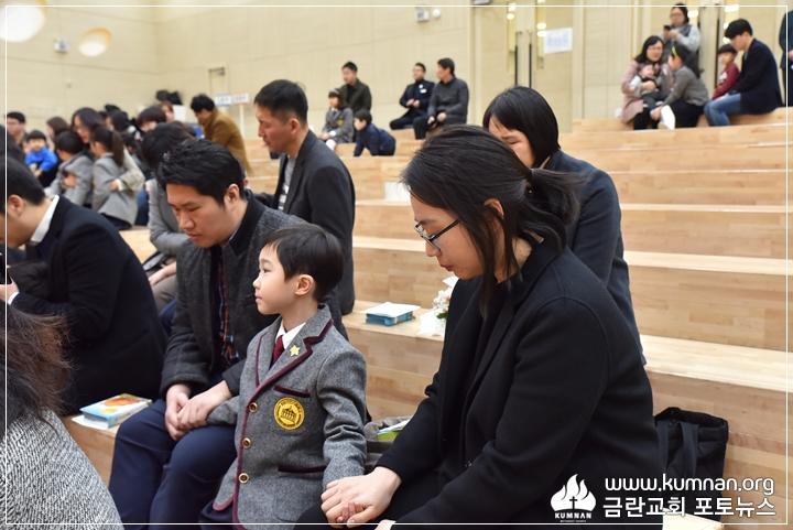19-0302정암학교입학식69.JPG