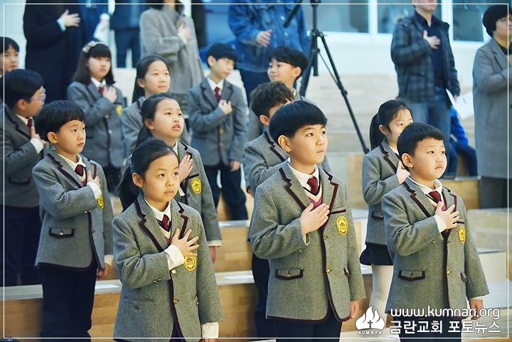 19-0302정암학교입학식5.JPG