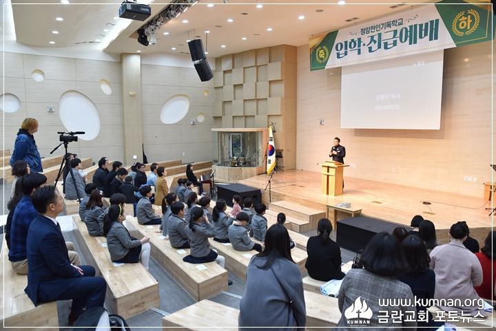 19-0302정암학교입학식13.JPG