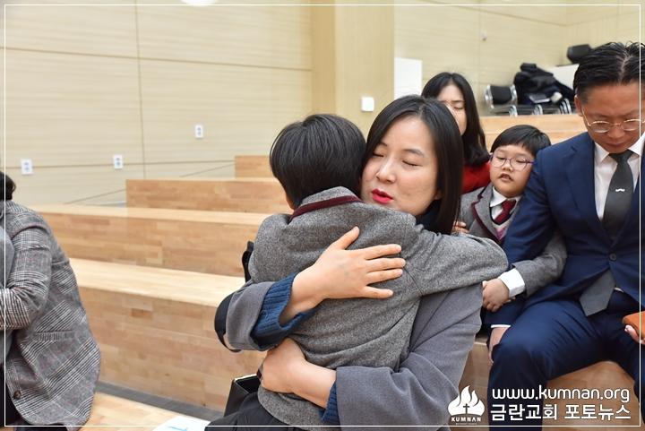 19-0302정암학교입학식58.JPG