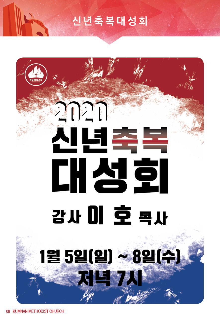 2020-0105(수정)8.jpg