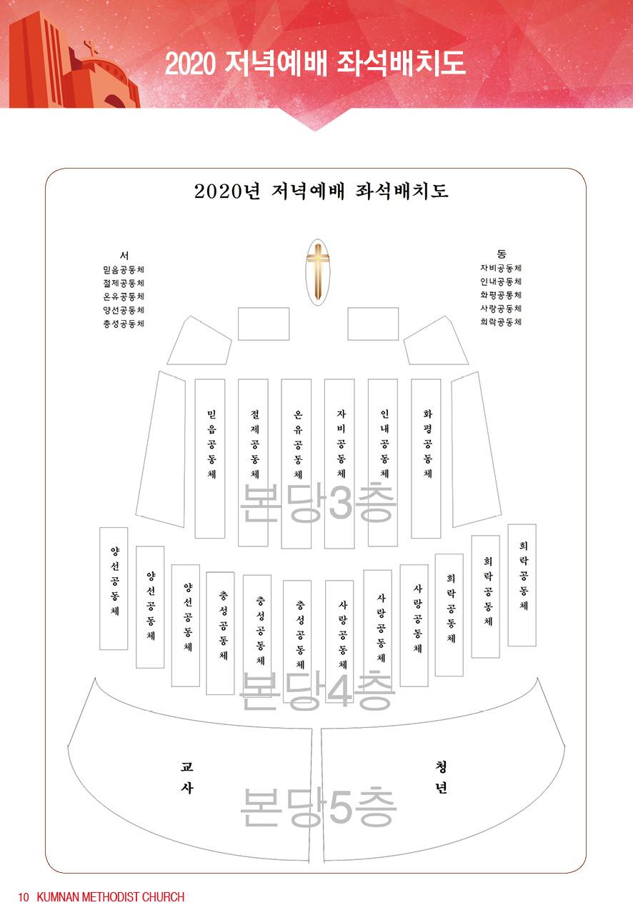 2020-0105(수정)10.jpg