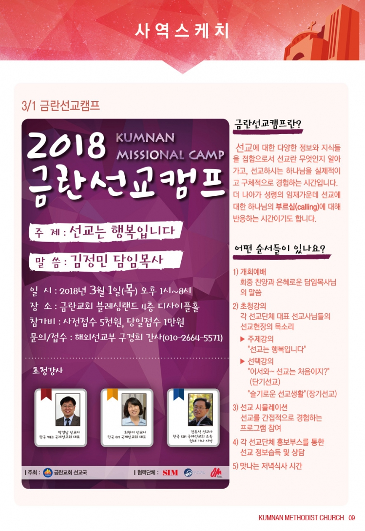 2018-0225(출력)9.jpg
