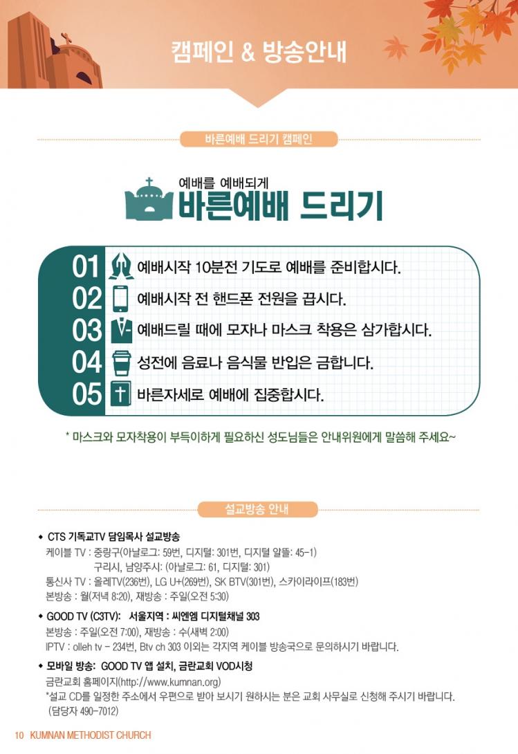 1-35_190901(수정)10.jpg