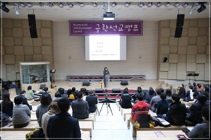 18-0301금란선교캠프34.JPG