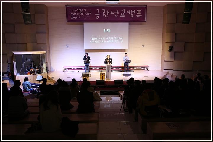 18-0301금란선교캠프16.JPG