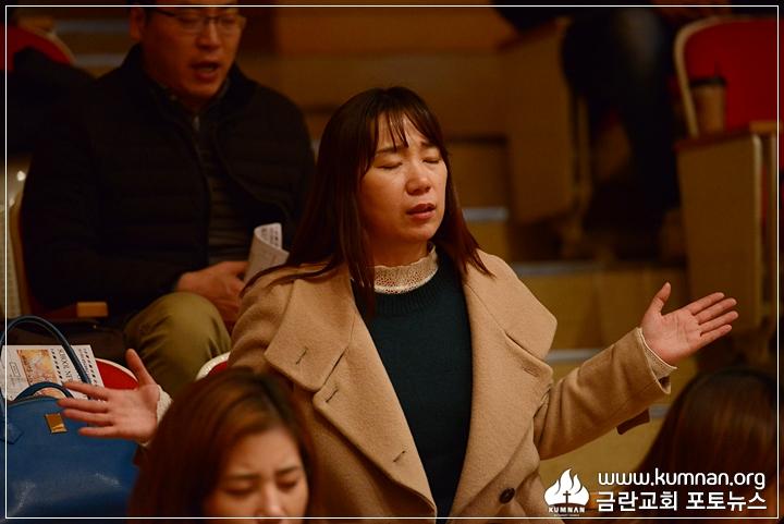 18-0107교회학교교사총회61.JPG