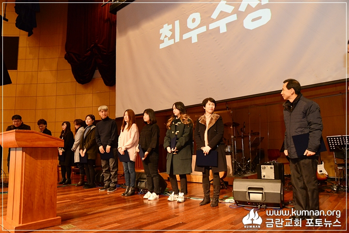 18-0107교회학교교사총회27.JPG