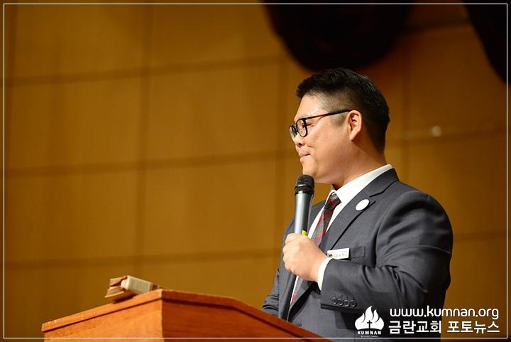 18-0107교회학교교사총회35.JPG