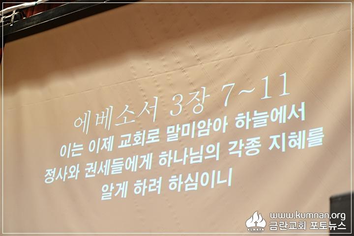 18-0107교회학교교사총회30.JPG