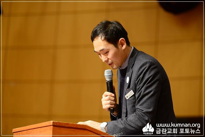 18-0107교회학교교사총회28.JPG