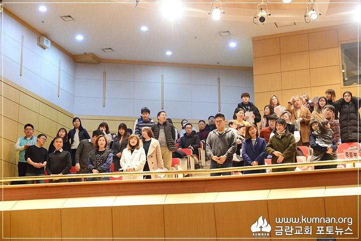 18-0107교회학교교사총회76.JPG