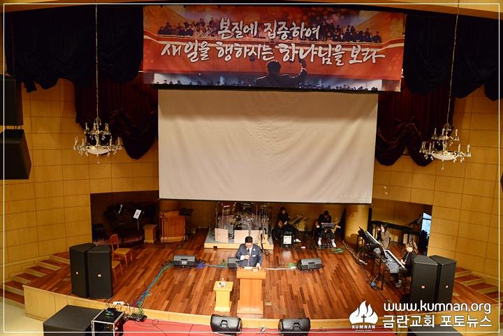 18-0107교회학교교사총회67.JPG
