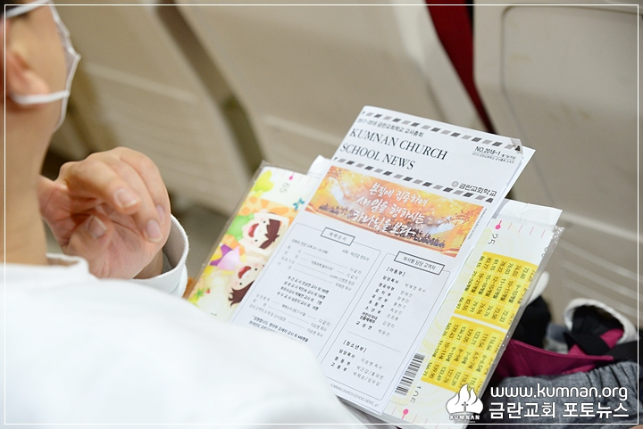 18-0107교회학교교사총회43.JPG