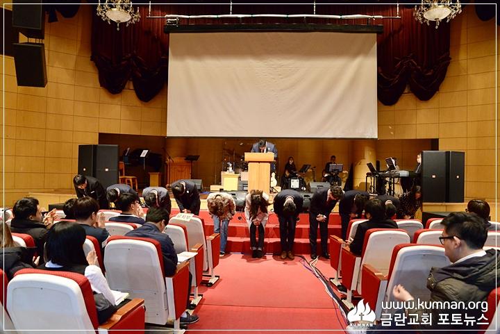 18-0107교회학교교사총회72.JPG