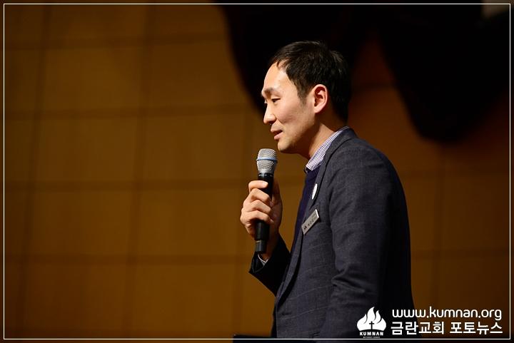 18-0107교회학교교사총회85.JPG
