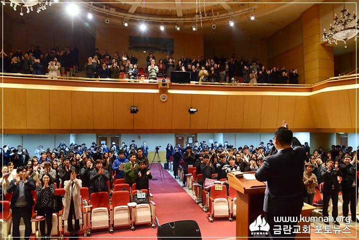 18-0107교회학교교사총회74.JPG