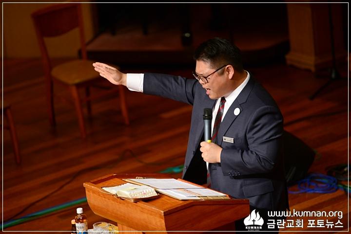 18-0107교회학교교사총회59.JPG
