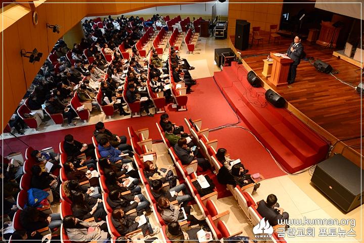 18-0107교회학교교사총회44.JPG