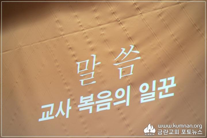 18-0107교회학교교사총회32.JPG